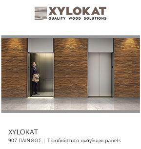 XYLOKAT