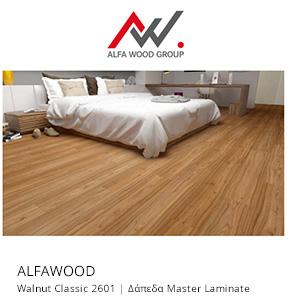 Alfawood